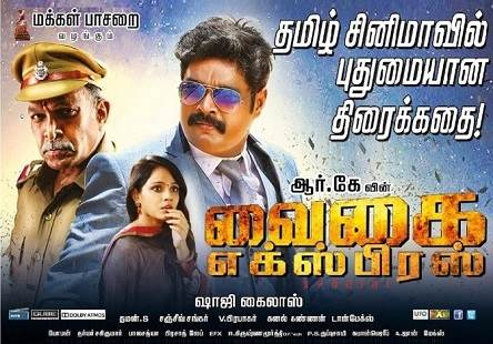 Vaigai Express (2017) HD 720p Tamil Movie Watch Online