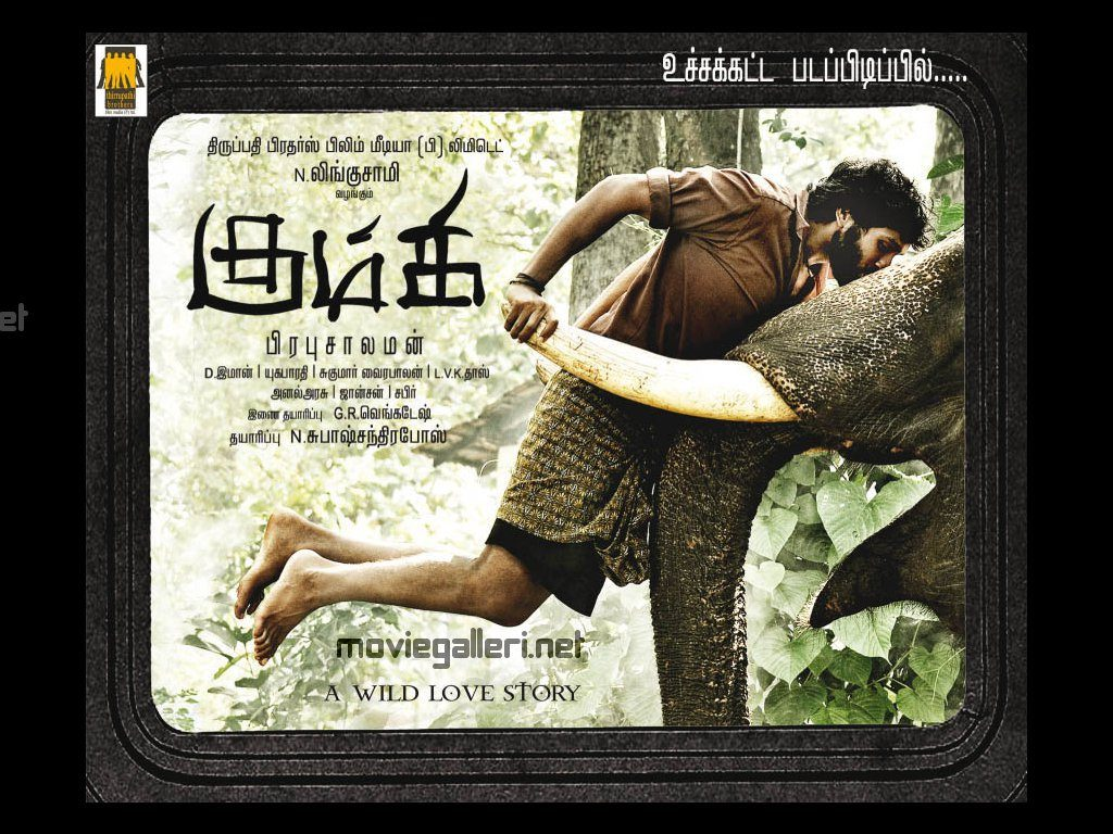 Kumki (2012) HD 720p Tamil Movie Watch Online