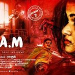 1 Am (2017) HDRip 720p Tamil Movie Watch Online