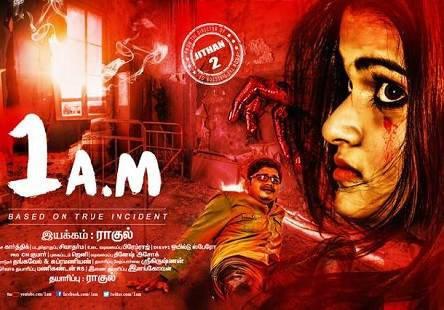 1 Am (2017) DVDScr Tamil Full Movie Watch Online