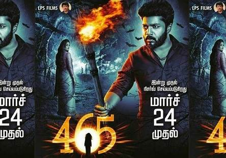 465 (2017) TCRip Tamil Full Movie Watch Online