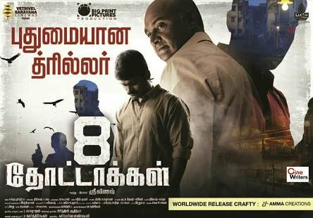 8 Thottakkal (2017) HD 720p Tamil Movie Watch Online