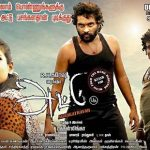 Attu (2017) HQ DVDScr Tamil Full Movie Watch Online