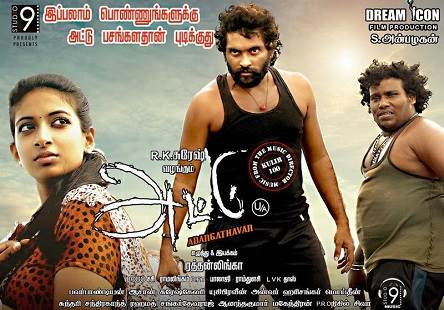Attu (2017) HD 720p Tamil Movie Watch Online