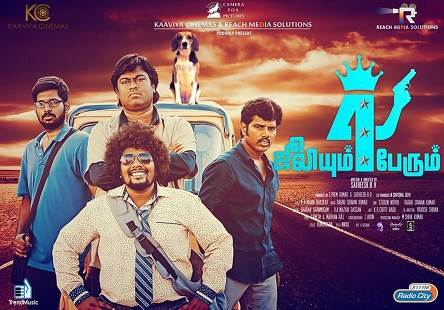 Juliyum 4 Perum (2017) HD 720p Tamil Movie Watch Online