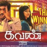 Kavan (2017) HD DVDRip Tamil Full Movie Watch Online