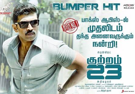 Kuttram 23 (2017) HD DVDRip Tamil Full Movie Watch Online