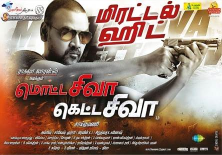 Motta Shiva Ketta Shiva (2017) HDRip 720p Tamil Movie Watch Online