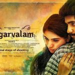 Nagarvalam (2017) HQ DVDScr Tamil Full Movie Watch Online