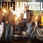 Pa Paandi (2017) HD DVDRip Tamil Full Movie Watch Online