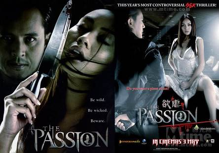 The Passion (2006) Tamil Dubbed Movie DVDRip 720p Watch Online
