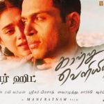 Kaatru Veliyidai (2017) HD DVDRip Tamil Full Movie Watch Online