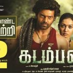 Kadamban (2017) HD DVDRip Tamil Full Movie Watch Online
