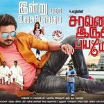 Saravanan Irukka Bayamaen (2017) HD 720p Tamil Movie Watch Online