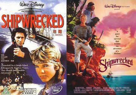 Shipwrecked (1990) Tamil Dubbed Movie HDRip 720p Watch Online
