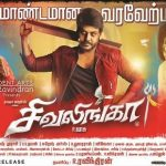 Shivalinga (2017) HD 720p Tamil Movie Watch Online
