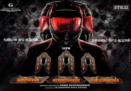 Anbanavan Asaradhavan Adangadhavan (2017) HD 720p Tamil Movie Watch Online