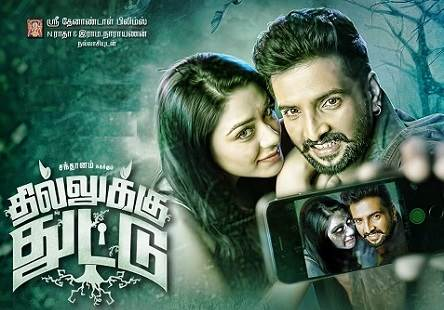 Dhilluku Dhuddu (2016) HD 720p Tamil Movie Watch Online