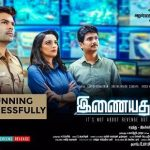Inayathalam (2017) HD 720p Tamil Movie Watch Online
