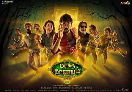 Maragadha Naanayam (2017) HD 720p Tamil Movie Watch Online