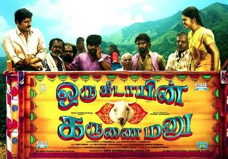 Oru Kidayin Karunai Manu (2017) HDRip 720p Tamil Movie Watch Online