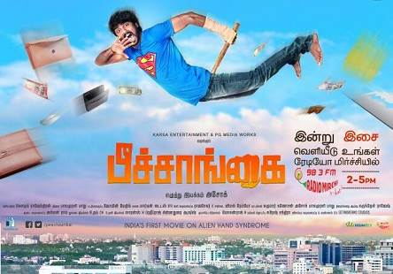 Peechangai (2017) HD 720p Tamil Movie Watch Online