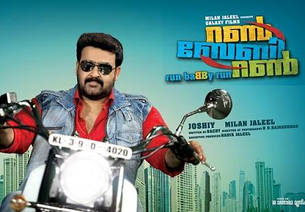 Run Baby Run (2012) Tamil Dubbed Movie HD 720p Watch Online