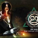 Uru (2017) HQ DVDScr Tamil Full Movie Watch Online