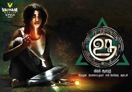 Uru (2017) HD 720p Tamil Movie Watch Online