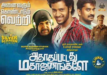 Adhagappattathu Magajanangalay (2017) HD 720p Tamil Movie Watch Online
