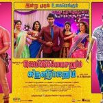 Gemini Ganeshanum Suruli Raajanum (2017) HD 720p Tamil Movie Watch Online
