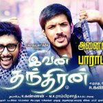 Ivan Thanthiran (2017) HQ DVDScr Tamil Full Movie Watch Online