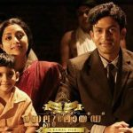 J. C. Daniel (2013) Tamil Dubbed Movie HD 720p Watch Online