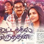 Kootathil Oruthan (2017) HDRip 720p Tamil Movie Watch Online