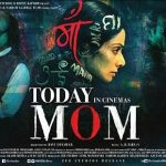 Mom (2017) DVDScr Tamil Full Movie Watch Online