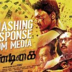 Pandigai (2017) DVDScr Tamil Full Movie Watch Online