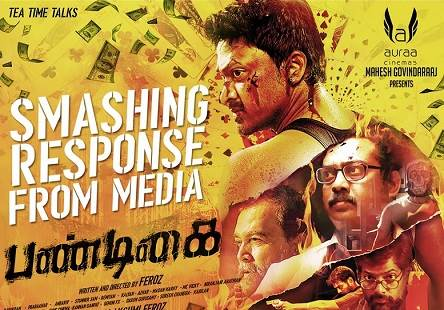 Pandigai (2017) HDRip 720p Tamil Movie Watch Online