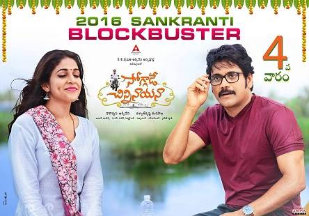 Soggade Chinni Nayana (2016) Tamil Dubbed Movie HDRip 720p Watch Online