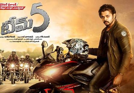 Team 5 (2017) DVDScr Tamil Full Movie Watch Online