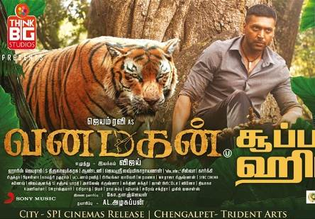 Vanamagan (2017) HD DVDRip Tamil Full Movie Watch Online