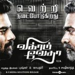 Vikram Vedha (2017) HD DVDRip Tamil Full Movie Watch Online