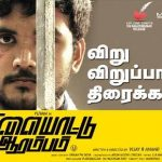 Vilayattu Aarambam (2017) HD 720p Tamil Movie Watch Online