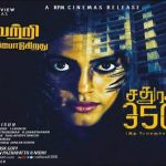 Sathura Adi 3500 (2017) DVDScr Tamil Full Movie Watch Online