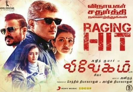Vivegam (2017) HDRip 720p Tamil Movie Watch Online