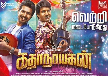 Kathanayagan (2017) HD 720p Tamil Movie Watch Online