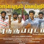 Neruppu Da (2017) HD 720p Tamil Movie Watch Online
