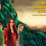 Pannam Pathinonnum Seyum (2017) HD 720p Tamil Movie Watch Online