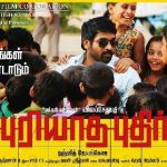 Puriyatha Puthir (2017) HD 720p Tamil Movie Watch Online