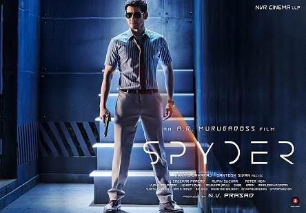Spyder (2017) HDRip 720p Tamil Movie Watch Online