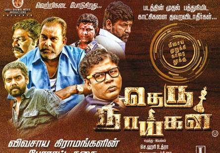 Theru Naaigal (2017) HD 720p Tamil Movie Watch Online